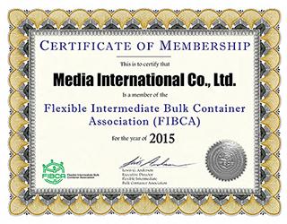 Flexible Intermediate Bulk Container Association(FIBCA)認証