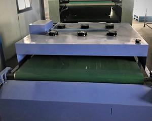 フレコンバッグ印刷機外観
