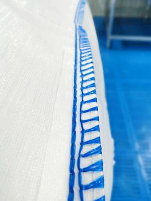オーバーロックミシンでの縫製部分